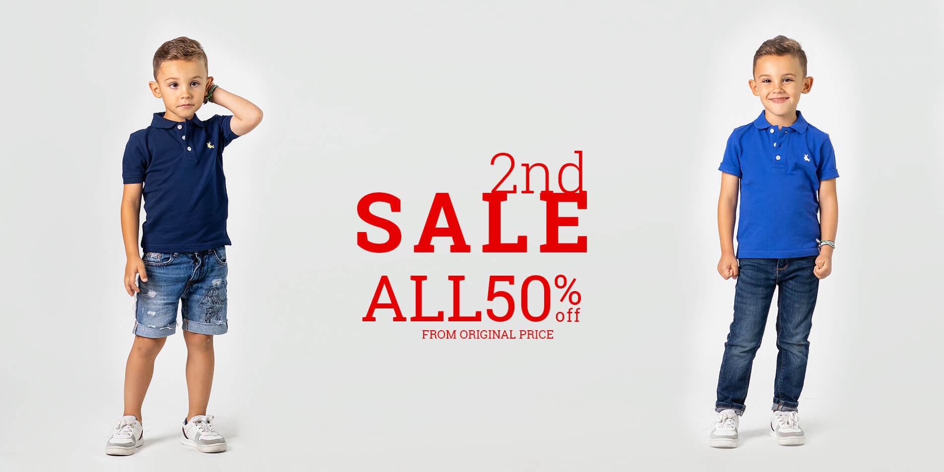 Boy Sale image section